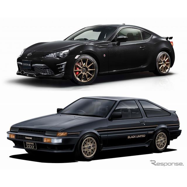 トヨタ自動車は、FRスポーツ『86』に特別仕様車「GTブラックリミテッド」を設定し、MT車とAT車各43台、限定...