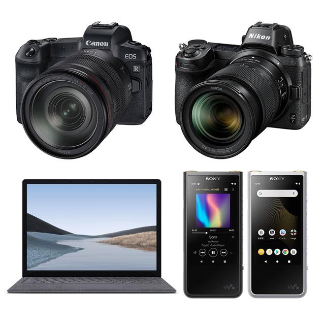 2020年春 カメラ PC 家電のキャッシュバック・割引キャンペーンを総まとめ