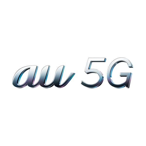 「au 5G」