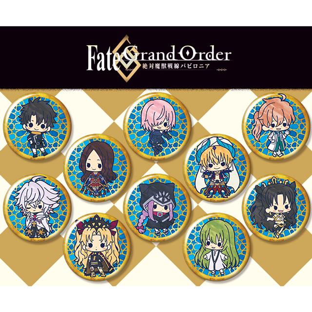 トレーディングバッジコレクション FateGrand Order -絶対魔獣戦線バビロニア-