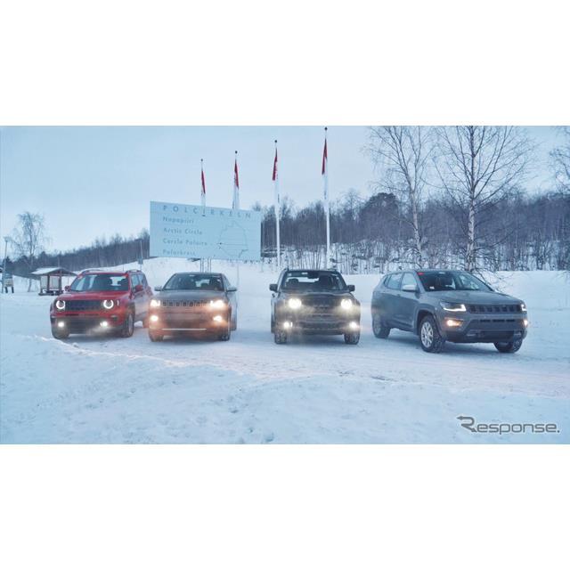 FCA(フィアット・クライスラー・オートモービルズ)のジープブランドは3月31日、『レネゲード』(Jeep Ren...