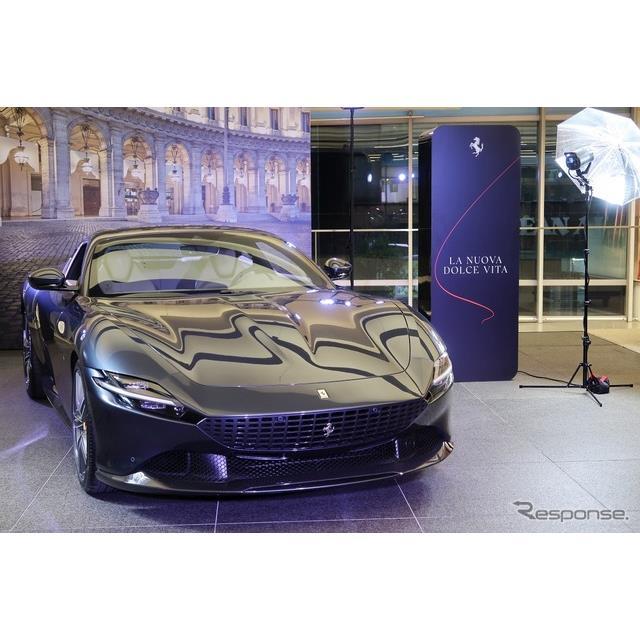 4月1日に国内お披露目が行われたフェラーリの最新GTモデル『ローマ』。フロントに620psのV8ターボエンジン...