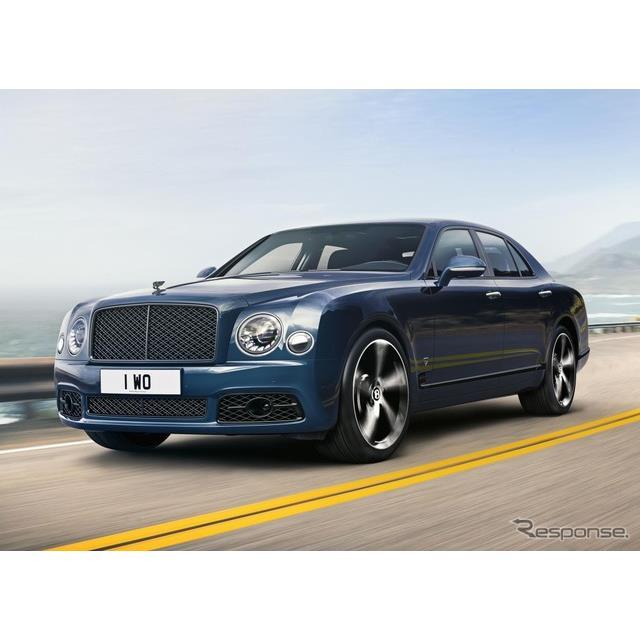 ベントレーは3月31日、今春生産を終了する予定の『ミュルザンヌ』(Bentley Mulsanne)に、最高峰のクラフ...