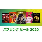 「スプリング セール 2020」