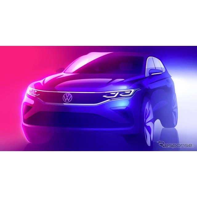 フォルクスワーゲンは4月17日、『ティグアン』(Volkswagen Tiguan)の改良新型を間もなく、初公開すると発...