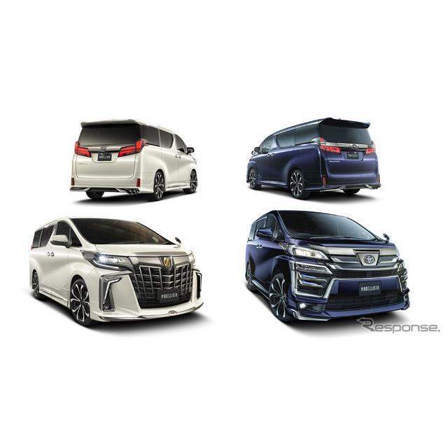 トヨタカスタマイジング&ディベロップメントは、『アルファード』および『ヴェルファイア』特別仕様車用の...