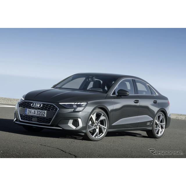 アウディは4月21日、新型『A3セダン』(Audi A3 Sedan)を欧州で発表した。  A3セダンは、新型が2世代目...