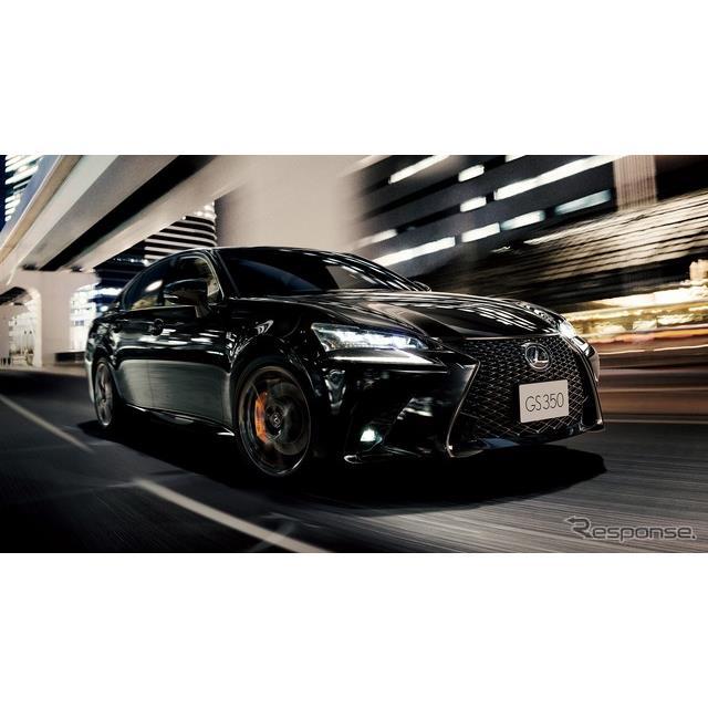 レクサスは、グランドツーリングセダン『GS』の2020年8月での生産終了を発表。これに伴い、特別仕様車「エ...