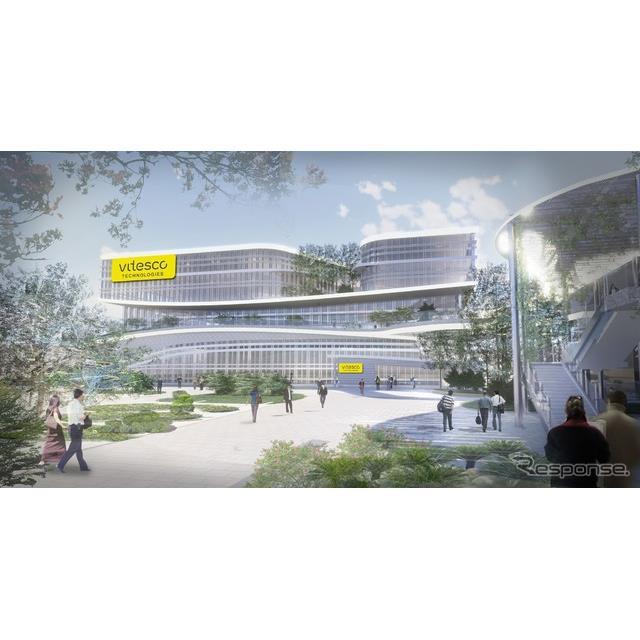 コンチネンタルのパワートレイン部門「ヴィテスコ・テクノロジーズ」の新しいR&Dセンターの完成予想図