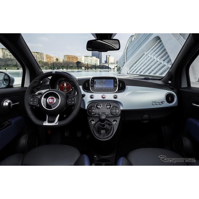 フィアット(Fiat)は5月4日、欧州向けの『500ハイブリッド』と『パンダハイブリッド』に、細菌から乗員を...