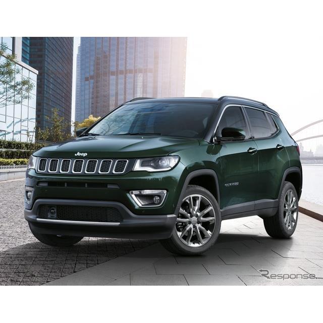 FCA(フィアット・クライスラー・オートモービルズ)のジープブランドは5月14日、『コンパス』(Jeep Compa...