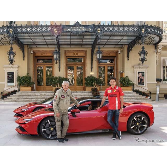 フェラーリは5月24日、同社初のプラグインハイブリッド(PHV)スーパーカーの『SF90ストラダーレ』(Ferrar...