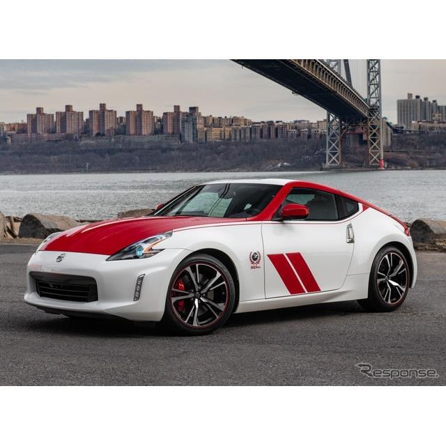 日産自動車の伝統のスポーツカー、『フェアレディZ』(海外名:『370Z』)。同車の次期型を予告する映像が...