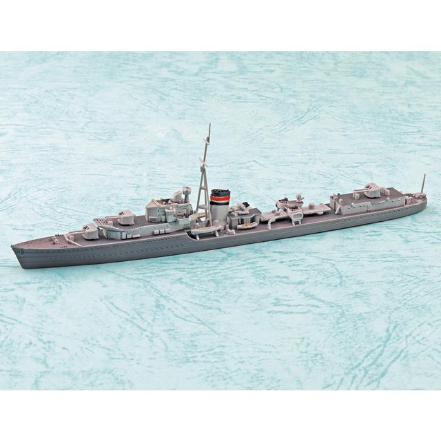改造用デカール付き「英国海軍 駆逐艦 ジャーヴィス」1/700模型