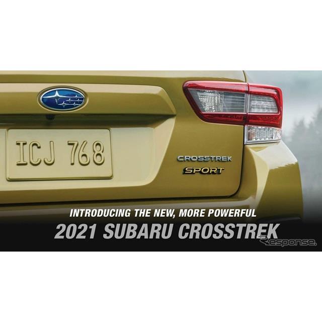 SUBARU(スバル)の米国部門は、『クロストレック』(日本名:『XV』に相当)の2021年モデルを、6月9日に初...