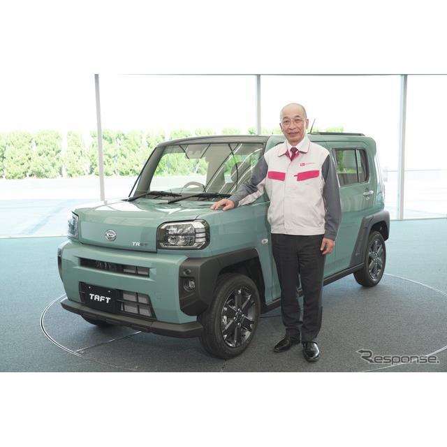 ダイハツ工業の奥平総一郎社長は新型車『タフト』の発売(10日)にあたり、オンラインプレゼンテーションで...