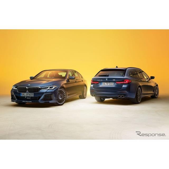 BMWをベースにしたコンプリートカーを手がけるアルピナは6月10日、改良新型『B5』(Alpina B5)を発表した...
