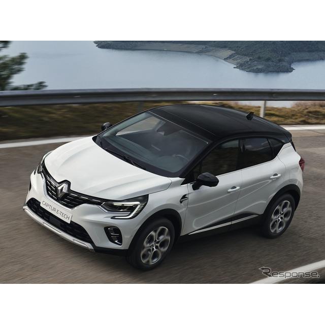 ルノーは6月12日、新型『キャプチャー』(Renault Captur)のプラグインハイブリッド車(PHV)の受注をフラ...