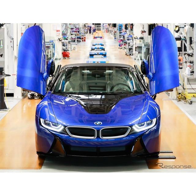 BMWグループは6月11日、プラグインハイブリッド(PHV)スポーツカーの『i8』(BMW i8)の生産を終了した、...