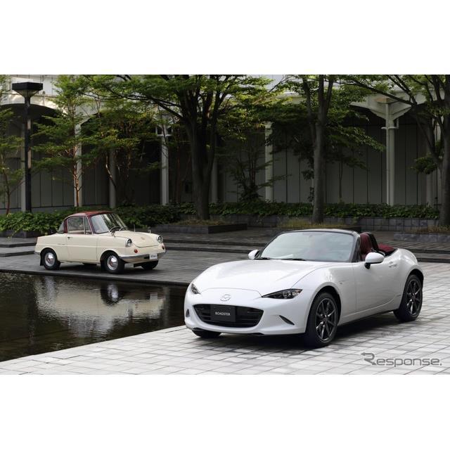 2020年に創立100周年を迎えたマツダは、「100周年特別記念車」の販売を開始した。記念車は、『R360クーペ』...