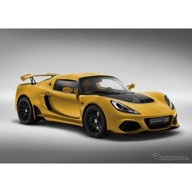 ロータスカーズは6月23日、『エキシージ スポーツ410』(Lotus Exige Sport 410)の「20thアニバーサリー」...