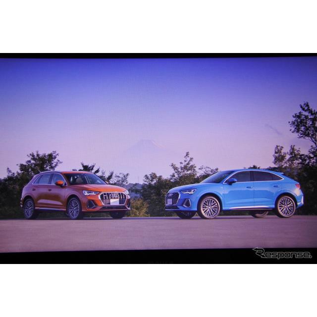 アウディジャパンは全面改良したプレミアムコンパクトSUV『Q3』を8月19日から販売を開始すると発表した。20...