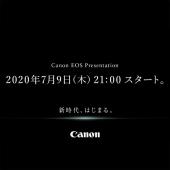 「Canon EOS Presentation」