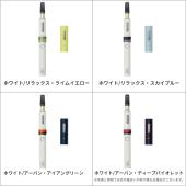 「Ploom TECH+ おうちPloom サマーセット」
