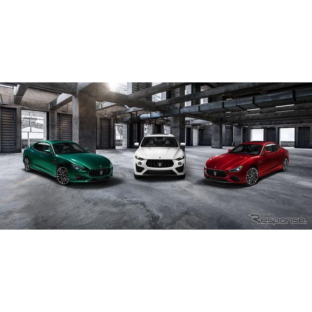 マセラティ(Maserati)は8月10日、『ギブリ』、『クアトロポルテ』、『レヴァンテ』の高性能グレード、「...