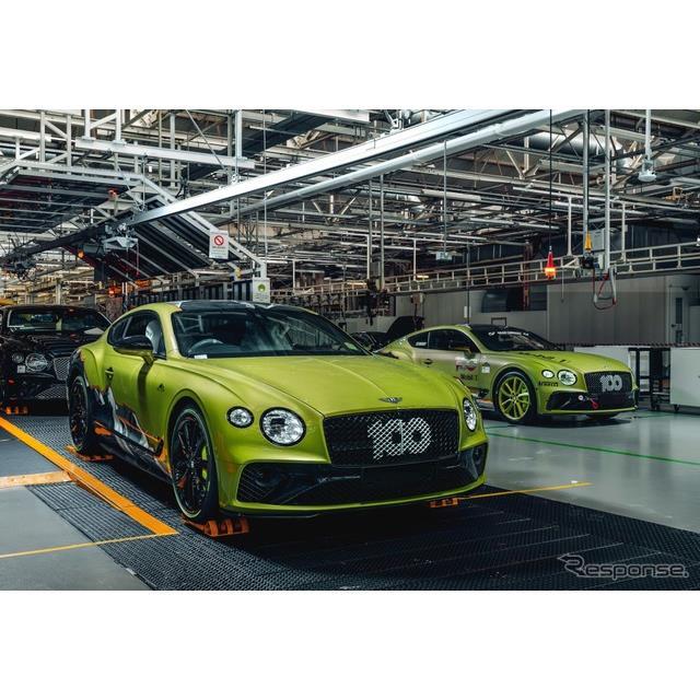 ベントレーは8月20日、『パイクスピーク・コンチネンタルGT』(Bentley Pikes Peak Continental GT)の生産...