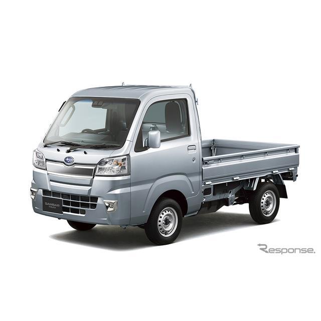 SUBARU(スバル)は、軽商用車『サンバートラック』および『サンバーバン』を一部改良し、9月3日より販売を...