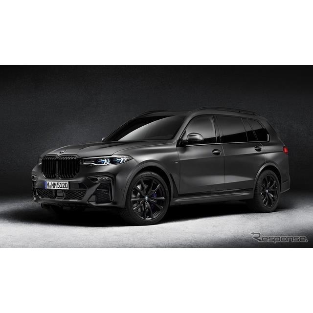 ビー・エム・ダブリューは、最上級SUV『X7』に、存在感ある漆黒のBMW Mモデル「X7 エディション ダークシャ...