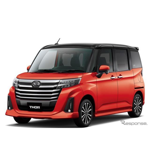 ダイハツ工業は9月15日、小型乗用車『トール』に予防安全、運転支援機能の拡充や、内外装デザインの刷新な...