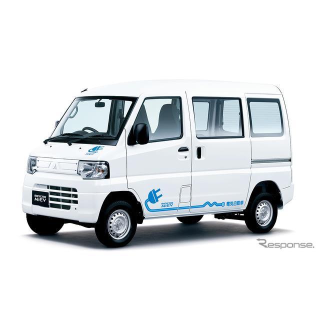 三菱自動車は、軽商用電気自動車(EV)『ミニキャブ・ミーブ』のグレード展開を見直すとともに一部改良を施...