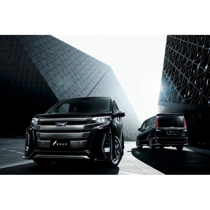トヨタ自動車は2020年10月1日、ミニバンの「ヴォクシー」と「ノア」に特別仕様車を設定し、同日に販売を開...
