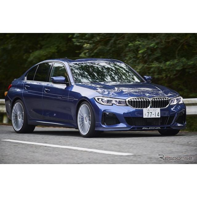 ニコルレーシングジャパンおよびニコルオートモビルズは、BMWアルピナの新型車『B3リムジーネ』および『B3...