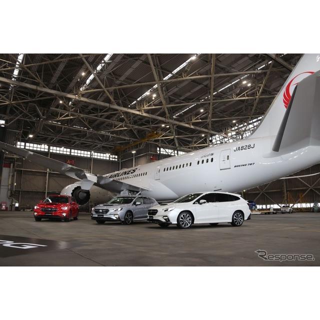 スバルと日本航空(JAL)は15日、新型『レヴォーグ』の正式発表に関連し、成田空港のJALハンガー内でトーク...