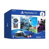 「PlayStation VR Variety Pack」
