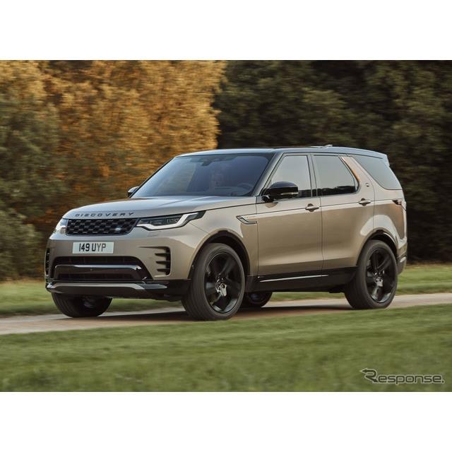 ランドローバーは11月10日、『ディスカバリー』(Land Rover Discovery)の改良新型を欧州で発表した。  ...