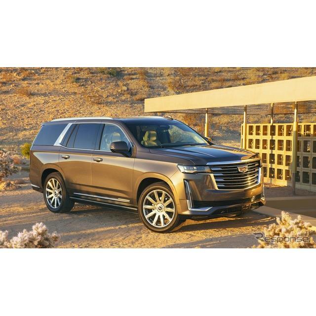 ゼネラルモーターズジャパン(GMジャパン)は、キャデラックの最上級SUV、新型『エスカレード』を11月13日...