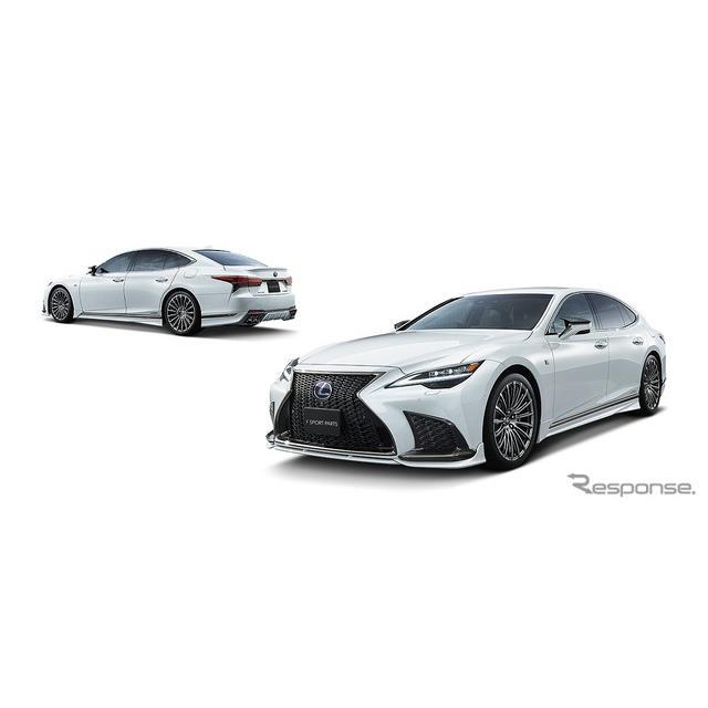 トヨタカスタマイジング&ディベロップメントは、レクサス『LS』の改良にあわせ、TRDブランドより「Fスポー...