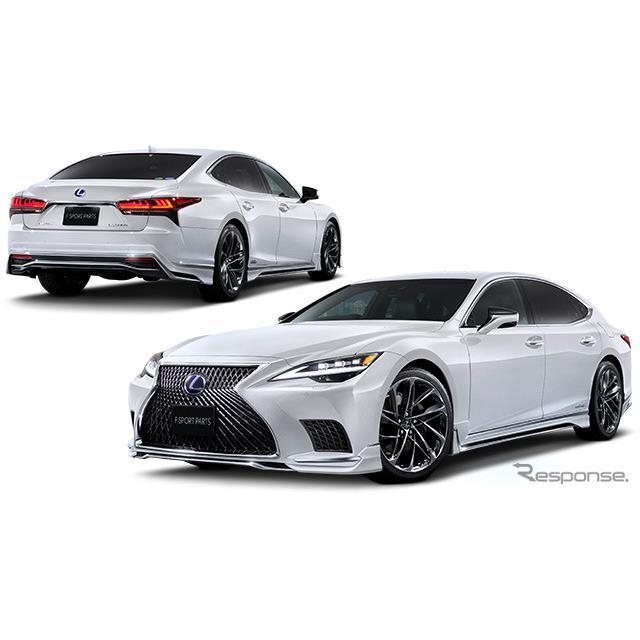 トヨタカスタマイジング&ディベロップメントは、レクサス『LS』の改良にあわせ、モデリスタブランドより「...