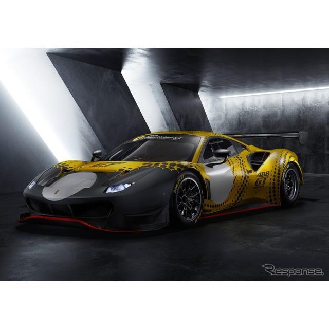 フェラーリは11月25日、サーキット専用車の『488GTモディフィカータ』(Ferrari 488 GT Modificata)を発表...