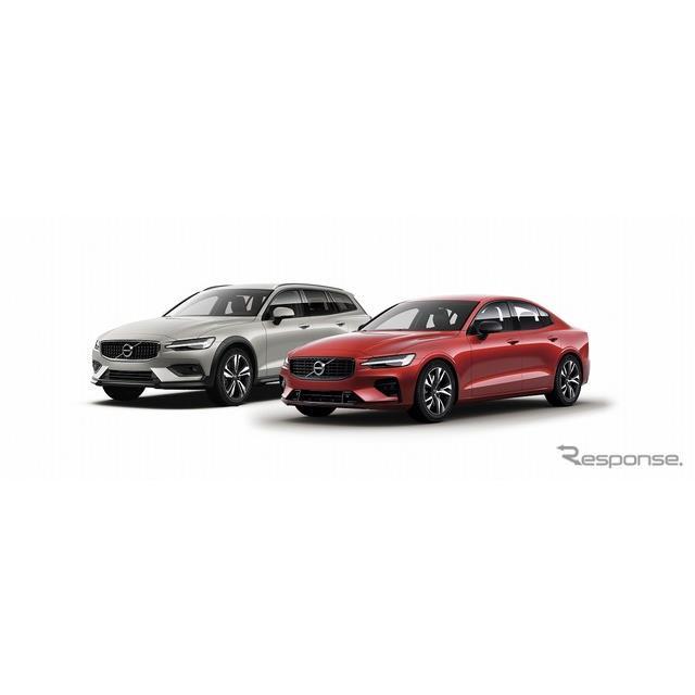 ボルボ・カー・ジャパンは、ミドルサイズセダン『S60』とミドルサイズクロスオーバー『V60クロスカントリー...
