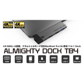 TUNEWEAR ALMIGHTY DOCK TB4