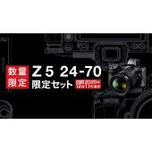 Z 5 24-70 限定セット
