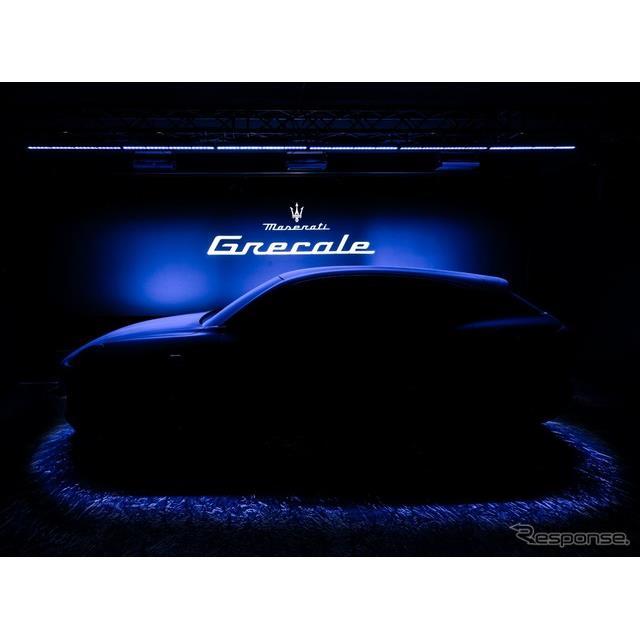マセラティは12月1日、『Maserati from A to Z』と題した映像を公開した。アルファベットの26文字からなる...