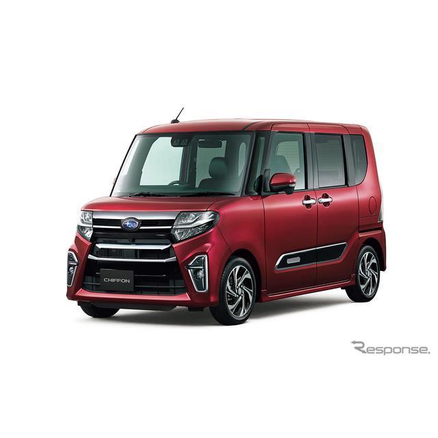 SUBARU(スバル)は12月8日、軽トールワゴン『シフォン』および『シフォン カスタム』を一部改良すると発表...