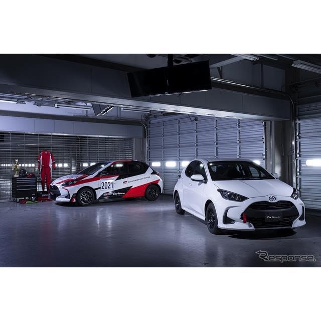 TRDブランドでモータースポーツ活動および競技用部品の供給を行うトヨタカスタマイジング&ディベロップメ...