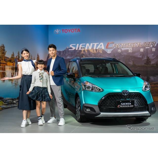 トヨタ自動車の台湾部門は12月7日、『シエンタ・クロスオーバー』(Toyota Sienta Crossover)を発表した。...